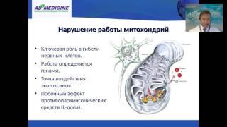 Как помочь при болезни Паркинсона