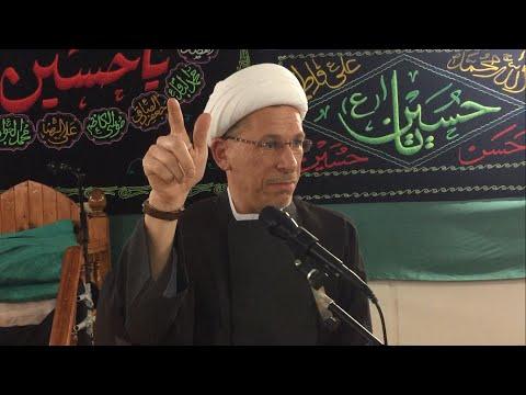 """Islam Is Against Character Assassination"" | Sheikh Jehad Ismail | Dua Kumayl Group"
