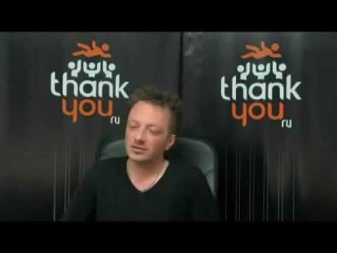 Глеб Самойлов (The MATRIXX ex Агата Кристи) отвечает на вопросы фанов, 2011 год