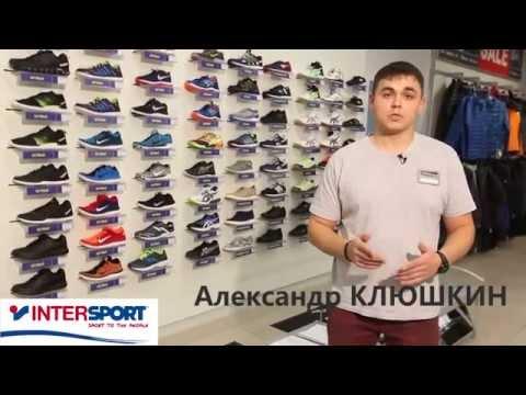 Спортивная обувь 2 серия