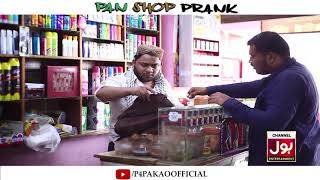 Pan Shop Prank By Nadir Ali In | P4 Pakao | 2019