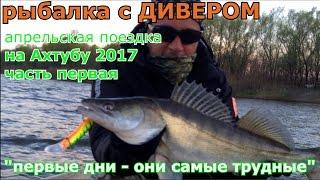 видео Все базы отдыха пермь рыбалка