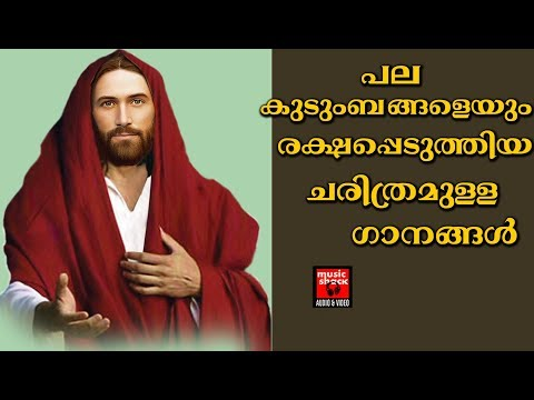 golden old songs christian devotional songs malayalam 2018 adoration holy mass visudha kurbana novena bible convention christian catholic songs live rosary kontha friday saturday testimonials miracles jesus   adoration holy mass visudha kurbana novena bible convention christian catholic songs live rosary kontha friday saturday testimonials miracles jesus