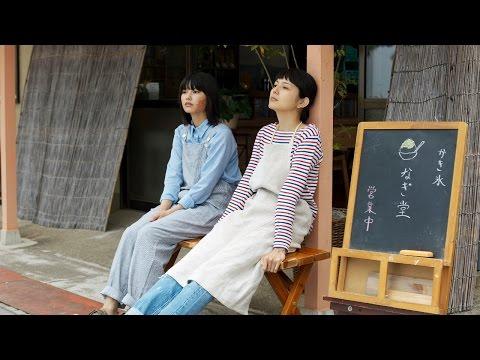 映画『海のふた』予告編
