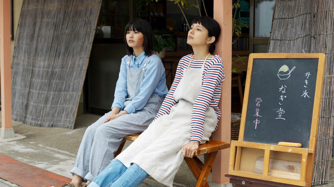 画像: 映画『海のふた』予告編 youtu.be