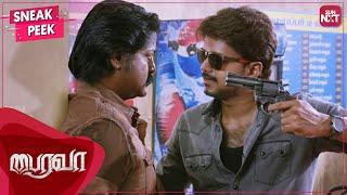 Bairavaa encounters Kottai Veeran | Bairavaa | Tamil | Vijay | Keerthy Suresh | SUN NXT