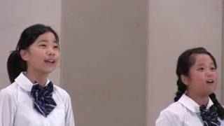 福井市日新小学校 うたをうたうわけ 作詞:坂田江美 作曲:吉田峰明