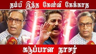Nassar Reaction Kamal controversy Speech | Nassar Speech | C5D