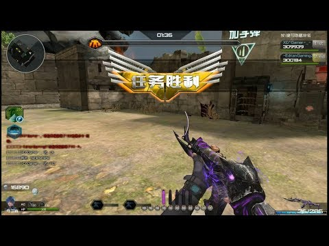Assault Fire China | Survival Elite with XD*Gamer-_-