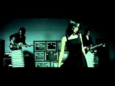 Salic Band ( Jepara )
