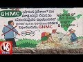Special Report On GHMC Programs For Greater Hyderabad Beautification | V6 News