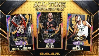 *FREE* ALL TIME SPOTLIGHT SIM CARDS COMING IN NBA 2K20 MyTEAM?? NEW GOAT CARDS CONFIRMED!!