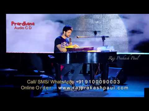 "Raj Prakash Paul - ""Prardhana"" Album Release - Behind the Scenes"