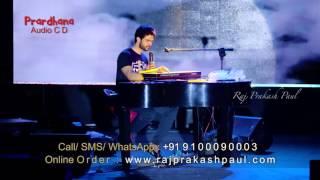 "Raj Prakash Paul - ""Prardhana"" Album Release - Behind the Scenes"