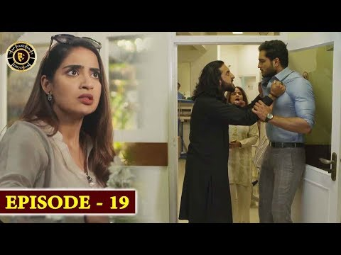 Gul-o-Gulzar Episode 19 | Top Pakistani Drama