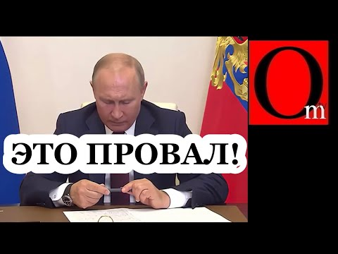 Деду вызвали врача в бункер. Навальный испепеляет кремлевскую моль