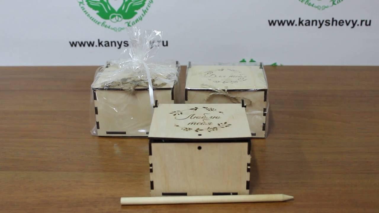 Фанера и другие пиломатериалы по самым доступным ценам оптом и в розницу. Доставка по москве. Купить фанеру: +7 (495) 626-95. Фанера 3 мм.