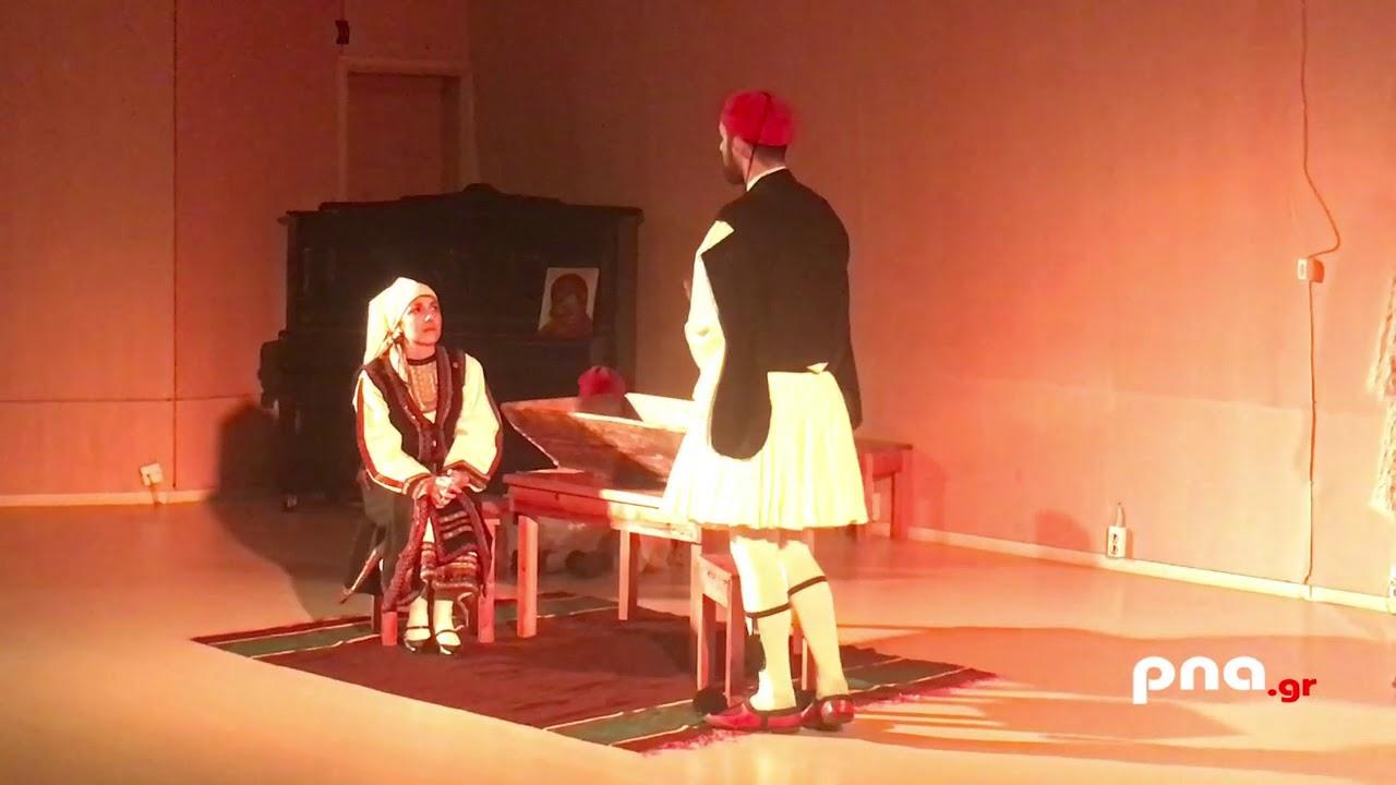 Θεατρική παράσταση «Ο Νεομάρτυς Παύλος» στην Τρίπολη