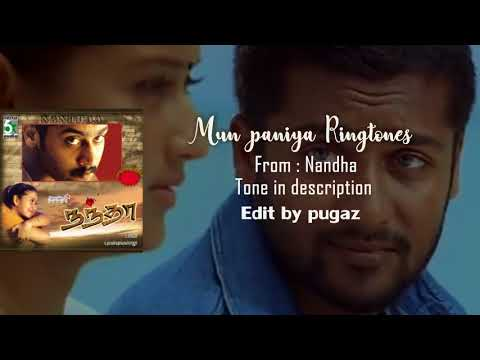 Nandha ringtone
