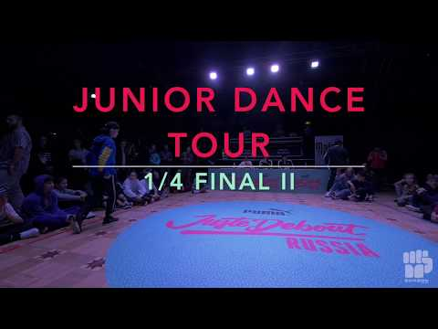 Juste Debout Russia 2018 Junior Dance Tour...