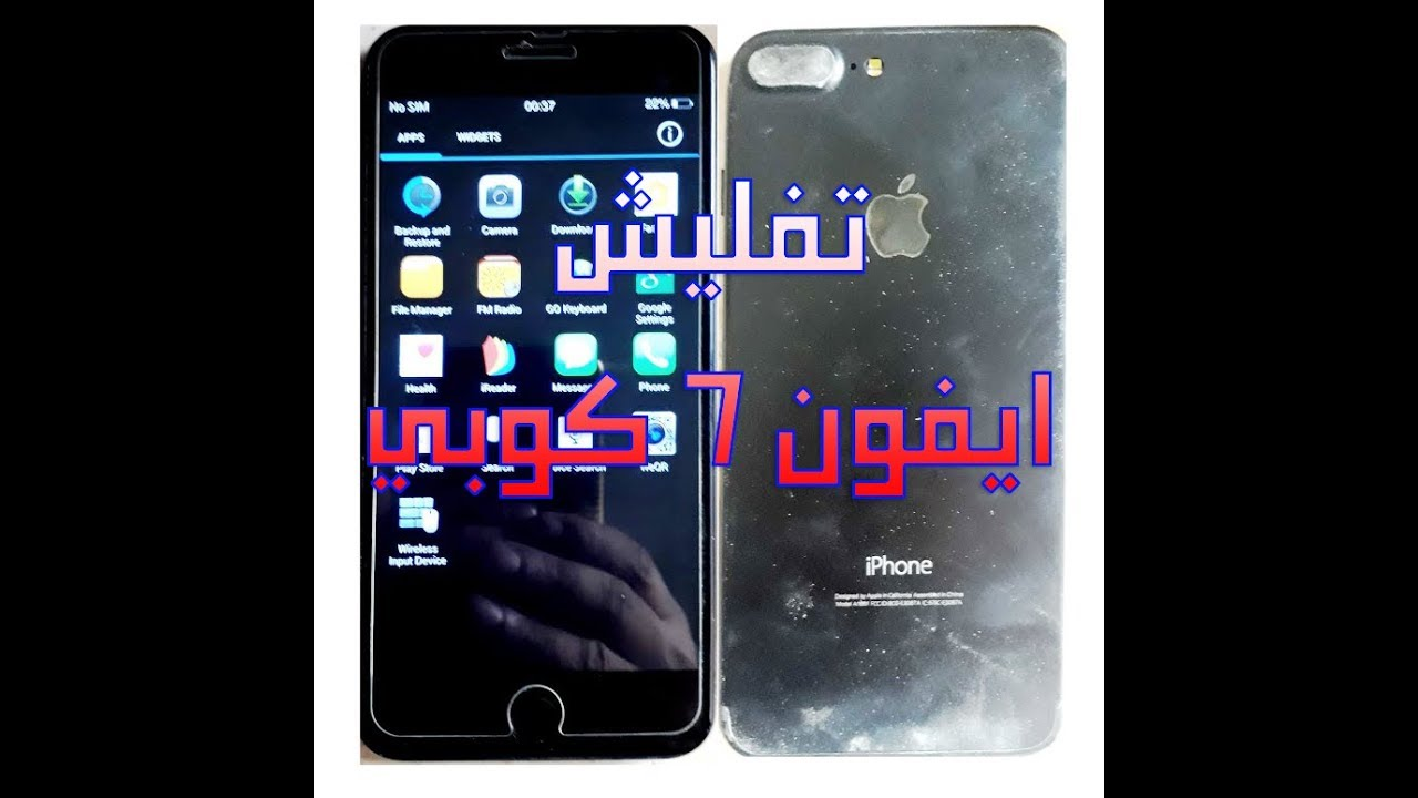 firmware iphone 7 copy MT6582