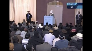 English Translation: Friday Sermon 14th December 2012 - Islam Ahmadiyya