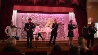 Музыка из фильма Ликвидация.Переложение для ансамбля скрипачей С.Кузнецовой