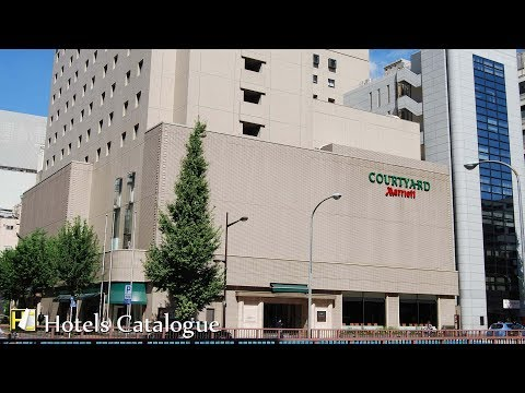 Courtyard by Marriott Tokyo Ginza Hotel Overview - Business Hotels in Tokyo Japan