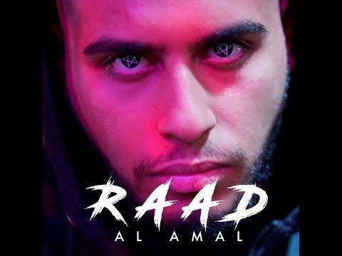 RAAD - AL AMAL (رعد - الامل)