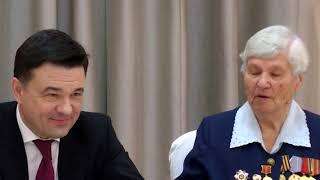 Спасибо за подвиг! А. Воробьев поздравил ветеранов Великой Отечественной войны