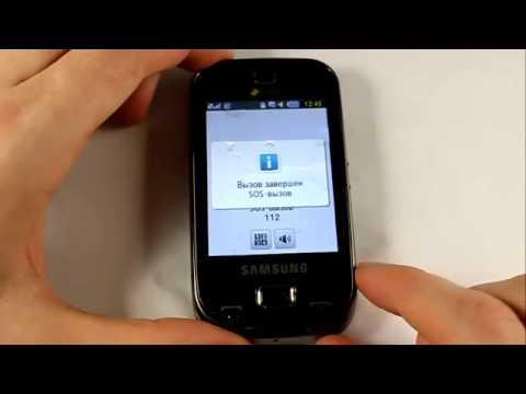 TechnoCrash#28 Samsung B5722 Immersion in water for 1 second472
