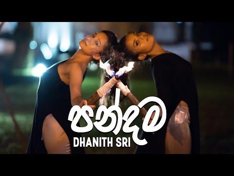 පන්දම - DHANITH SRI | @Danceinspire Choreography | 2019