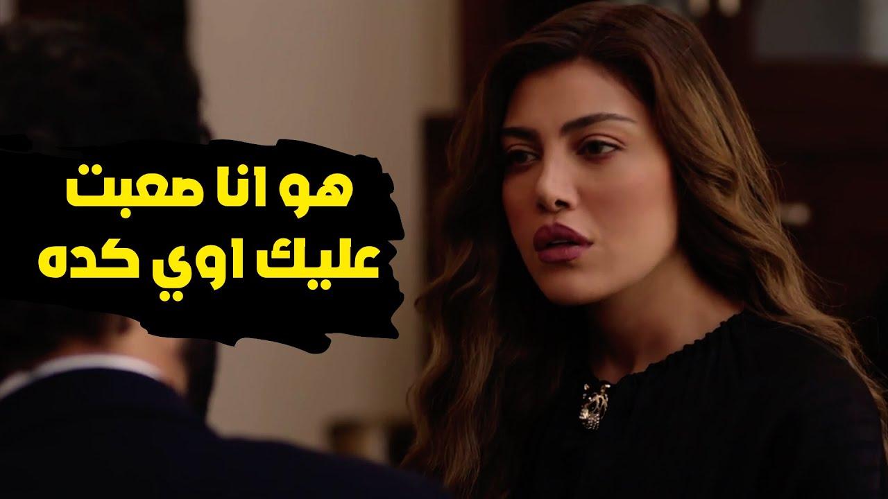 ريهام حجاج : ياسين يفاجئ دنيا بالزواج ورد فعل دنيا .. مسلسل لما كنا صغيرين