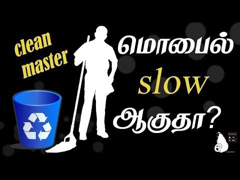 Best Cleaner  Antivirus || Super Antivirus Cleaner || Booster