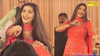 Teri Aakhaya Ka Kajal   Sapna Chaudhary   अट्टा में सपना ने मचाई धूम   New Haryanvi Song 2018