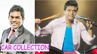 Tamil music directors car collection(,yuvan shankar raja  harris jayaraj)