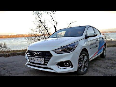 Хендай Солярис 2019 становится только лучше!!! Hyundai Solaris 2011 в сравнении с 2019