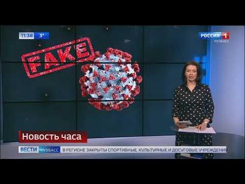Задержана женщина, которая распространяла ложную информацию о смерти кузбасского студента от коронав