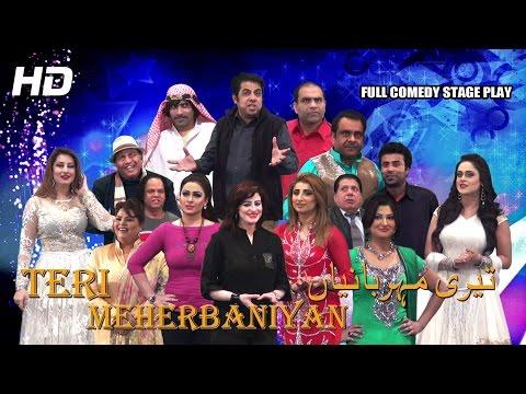 TERI MEHERBANIYAN (FULL DRAMA) - 2016 BRAND NEW PAKISTANI PUNJABI STAGE DRAMA