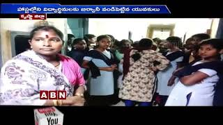 Youth Stay in Girls Hostel in Machilipatnam | AP Latest News