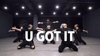 PRODUCE X 101 - U Got It   커버댄스 DANCE COVER    안무 거울모드 MIRRORED   연습실 PRACTICE ver.