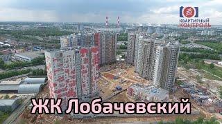 Обзор ЖК Лобачевский квартиры, планировки. Квартирный Контроль