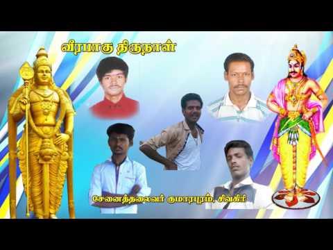 Senaithalaivar Munees