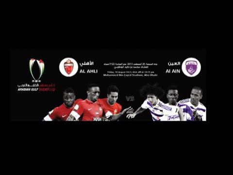 Arabian Gulf Super Cup 1314 - First half