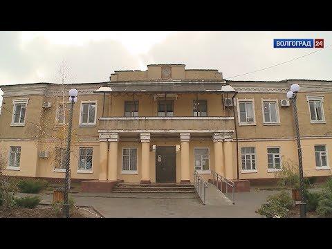 Архиград. История Краснослободска. 15.11.17