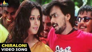 143 (I Miss You) Songs | Tha Thadi Video Song | Sairam Shankar, Sameeksha | Sri Balaji Video