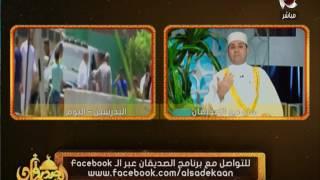 الصديقان - الشيخ / مظهر شاهين يتحدث عن : لماذا يقوم الخارجين عن الدين بأعمال الجرائم هذا