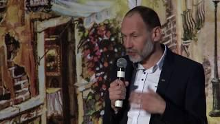 История прощения. Игорь Киршин