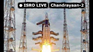 🔴 ISRO LIVE : Chandrayaan-2     GSLV MK-III Mission Launch from SDSC, SHAR, Shriharikota