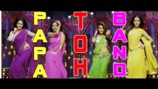 Papa Toh Band Bajaye - Housefull 2 Full Song*HD* Lyrics*Neeraj Shridhar*